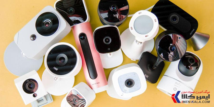 چگور یک دوربین مدار بسته مناسب انتخاب کنیم؟